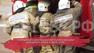 Пожар в одной из многоэтажек Вологды едва не закончился трагедией