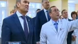 Республикăри ача-пăча больницин поликлиникине юсаса пĕтернĕ