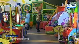 Андрей Тарасенко лично проверил безопасность одного из торговых центров Владивостока