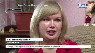 «Добро без границ» Артем Кашаев из Рузаевки страдает от мышечной дистрофии — ребенку нужна коляска с