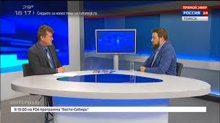 Интервью. Виктор Клименко, директор Сибирского центра дизайна