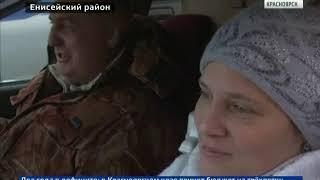 Сотни машин застряли в пробке на севере Красноярского края