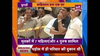 Delhi's Burari Shocked As 11 Members Of A Family Found Dead