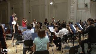 В Летней оркестровой академии Екатеринбурга прошёл выпускной концерт