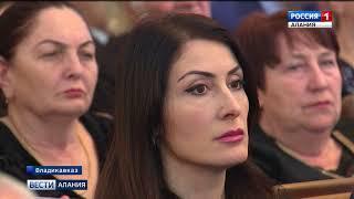ВЕСТИ-АЛАНИЯ // 21.03.2018