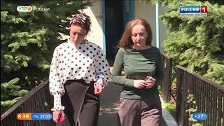 Утро России. Карачаево-Черкесия 27.07.2018