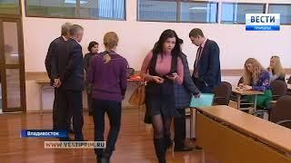 В Приморье готовят наблюдателей за чистотой выборов президента страны