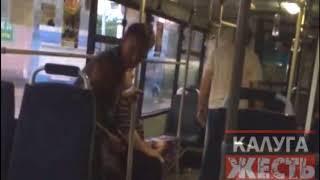 Злой водитель автобуса