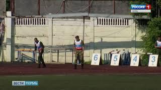 В Перми проходит Чемпионат Росгвардии