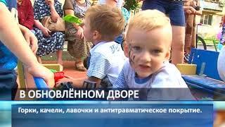 Новая детская площадка открылась в Кировском районе Самары