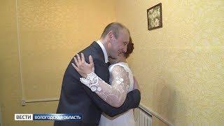 Любовь за колючей проволокой: на острове Огненный состоялась свадьба