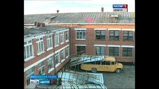 В Адыгее порывом ветра сорвало крышу с одной из школ