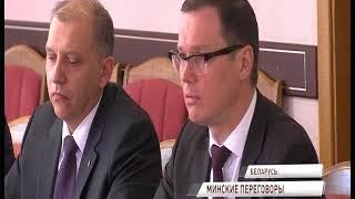 Республика Беларусь оценила потенциал Ярославской области