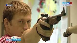Удачный старт поморских стрелков на чемпионате России — первый день — и уже две медали