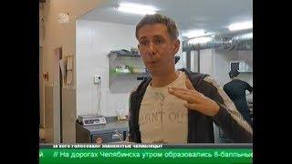 Алексей Панин встал на путь исправления. Столичный актер устроил музыкальный вечер в Челябинске