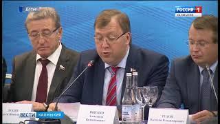 В Краснодаре открывается конференция ЮРПА