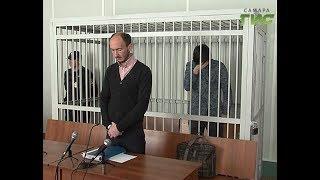 Завербован через интернет. В Самаре вынесли приговор по делу о подготовке теракта