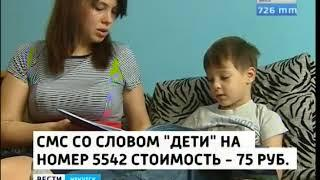 Шестилетнему иркутянину Коле Сапожникову с поражением ЦНС нужна помощь для лечения в Москве