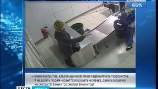 Сергей Зверев: «Не делайте мне нервы!» Видео скандала в аэропорту Иркутска