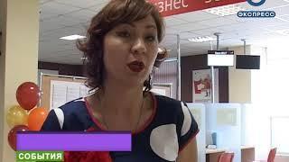 Кузнецкому МФЦ исполнилось пять лет
