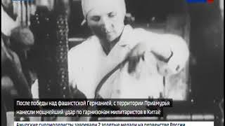 160-летие подписания Айгуньского договора: История Амурской области