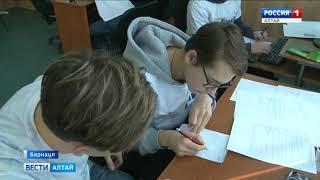 Алтайские программисты не вышли в финал Всемирного чемпионата по программированию