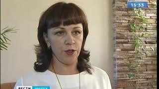 Стали известны итоги пробной онлайн переписи населения в Иркутской области