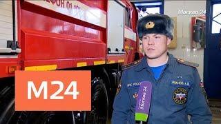 """""""Москва сегодня"""": в 2019 году в ТиНАО построят еще две новые пожарные части - Москва 24"""