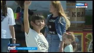 """Жители Астрахани увидели парк """"Аркадия"""" после обновления"""