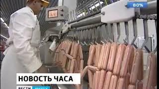 В России могут резко взлететь цены на колбасу