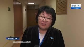 Парламентская ассоциация «Дальний Восток и Забайкалье» начала работу во Владивостоке