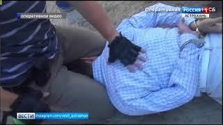 В Астрахани обнаружили 600 кг рыбы осетровых пород и 50 банок чёрной икры