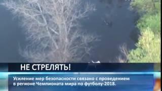 Охоту в Самарской области запретят на 2 месяца