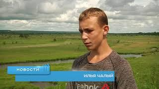 Амурский подросток,  спасший тонувшего мужчину, представлен к ведомственной награде МЧС России