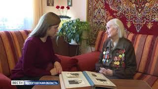 Герои Великой Отечественной: Ольга Житкова