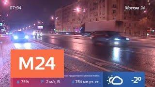 Какие сюрпризы принесла погода - Москва 24