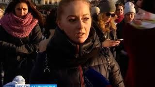 В Калининградской области отменены все развлекательные мероприятия в день общенационального траура