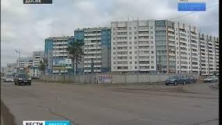 Салон «Маэстро Красотини» в Ангарске работал без лицензии