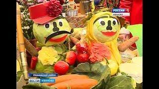 В Ивановской области прошел традиционный капустный фестиваль