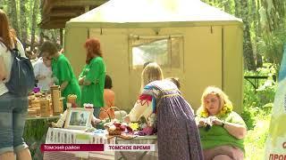 В Томском районе прошёл эколого-этнографический фестиваль