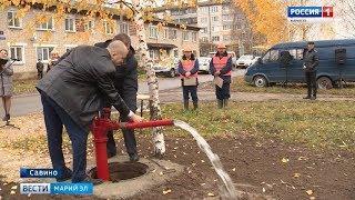 В деревне Савино - новый водопровод и вода из Артезианского источника