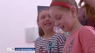 Вологодская деревня – SOS: как помогают детям, оставшимся без попечения родителей?