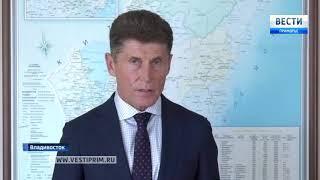 Кожемяко обратился ко всем потенциальным кандидатам на выборах губернатора Приморья