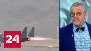 Опасная игра: США обновляют ядерные бомбы - Россия 24