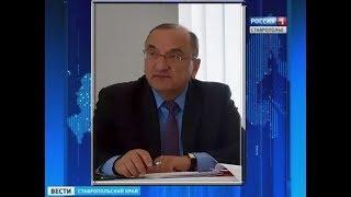 Мэр Буденновска ушел в отставку