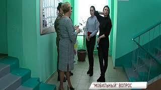 На уроках в одной из ярославских школ могут официально разрешить мобильные телефоны