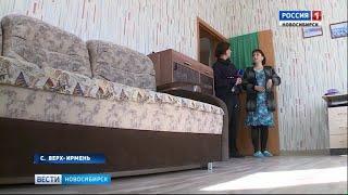 Власти проверили качество ремонта домов поселке Верх-Ирмень