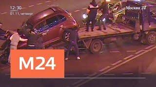 В Москве пьяный таксист устроил крупное ДТП - Москва 24