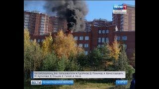 Вести Санкт-Петербург. Выпуск 17:00 от 15.10.2018