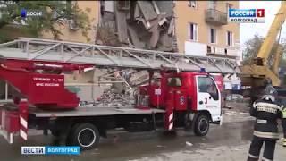 Уголовное дело по взрыву газа на Университетском проспекте возвращено в прокуратуру